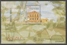 Macau Ms  Mint # 10