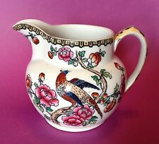 Whieldon Ware Pheasant Pitcher, F. Winkle And Company, England, Circa 1928