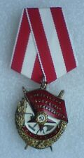 WW2 USSR Soviet Russian Military Collection Order of the Red Banner 1943-91 COPY