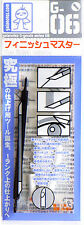 GAIA Gunze Color Model Kit Tool  G-06 Finish Master Fine Eraser Cotton Brush