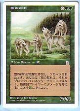 MTG JAPANESE PORTAL THREE KINGDOMS WOLF PACK MINT P3K