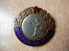 READY for LABOR and DEFENSE. Shooting. 2 class.USSR SOVIET BADGES (brass,enamel)