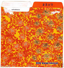 MRE * 2010 EON Bank Group CNY / Ang Pau / Red Packet #2