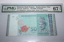 (PL) NEW: RM 50 ZB 0002479 PMG 67 EPQ 3 ZERO LOW NICE FANCY NUMBER GEM UNC
