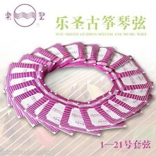 Whole Set of Guzheng Chinese Zither Strings - Belgium Wires