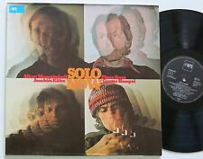 MANGELSDORFF / KÜHN / HAMPEL / FAVRE SOLO NOW MPS LP MINT-
