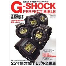 G-SHOCK BOOK CASIO, PERFECT BIBLE 1000 number 2007 JAPAN  very good