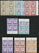 QATAR #290-298 (9) DIFFERENT BLOCKS OF 4 1972 SHIEK AL THANI HV9637