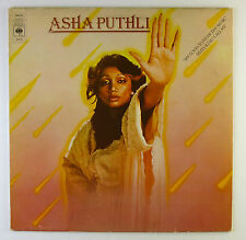 """12"""" LP - Asha Puthli - She Loves To Hear The Music - B4563 - washed & cleaned"""