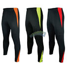 Men's Sport Gym Athletic Basketball Soccer Training Sweat Skinny Casual Trousers