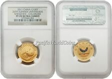 China 2011 26th Summer Universiade Shenzhen - Colorized Gold NGC PF70