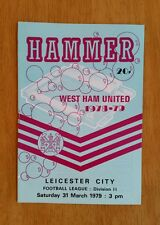 1978/79 WEST HAM UNITED v LEICESTER CITY  - EXCELLENT CONDITION