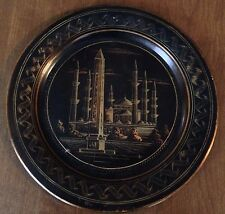 "Russian Kazan City Mosque Muslim, Copper Etched  10"" Plate, Unusual"