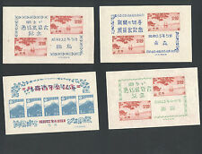JAPAN 408-11  MINT NH VF SOUVENIR SHEETS NG  AS ISSUED 1948