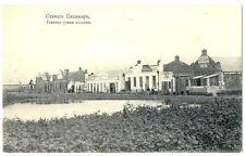 Russian Imp Town View Chinese Manchzhuria Tsitsikar Station Main Street PC 1916