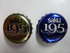 Kronkorken gebraucht, 2 verschiedene Saku 195 blau und gold, Estland !