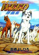 Ginga Legend Weed - Yoshihiro Takahashi Illustrations /Japanese Anime Art Book