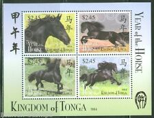 TONGA  2014 LUNAR NEW YEAR OF THE HORSE SHEET MINT NH