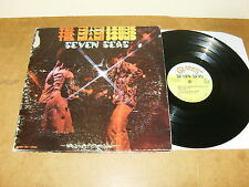 SEVEN SEAS : THE MIAMI SOUND - USA LP 1976 - GLADES 7507 - disco funk soul