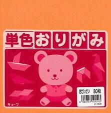 """80s Japanese Origami Folding Paper 6"""" Orange #1513 S-1724 AU"""