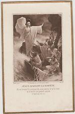 IMAGE PIEUSE/HOLY CARD SANTINI/ JESUS APAISANT LA TEMPETE/(F.SCHAEFER N°514)