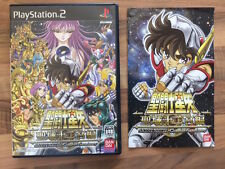 PS2:   SAINT SEIYA CHAPTER SANCTUARY     JAP