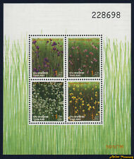 1994 THAILAND NEW YEAR 1995 FLOWER STAMP SOUVENIR SHEET S#1587a MNH VF