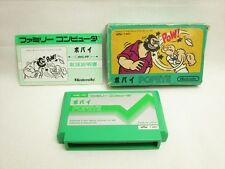 POPEYE Item Ref/cdc Famicom Nintendo Import Japan Boxed Game fc