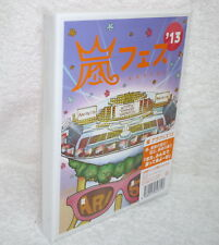 Arashi Arafes'13 NATIONAL STADIUM 2013 Japan Ltd 2-DVD+92P (Special Package)