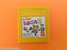 Game de HakkenTamagochi 2 DMG-AT3J-JPN Gameboy Game Game boy Japan Import
