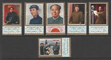 CHINA PRC # 1357-1362 MNH  MAO-TSE-TUNG 1st DEATH ANNIVERSARY  Complete Set of 6