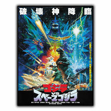 GODZILLA JAPANESE EDITION METAL SIGN PLAQUE Retro Film Movie Advert poster print