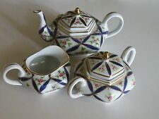 Porcelain Teapot sugar bowl creamer set KPM Germany Hand painted