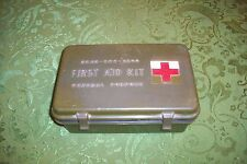 Army Military First Aid Kit General Purpose 6545--922-1200 BOX VG CONDITION