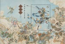 CHINA 2015-8 JOURNEY TO THE WEST -  ONE OF CHINA'S LITERARY WORKS    U.S. #4272