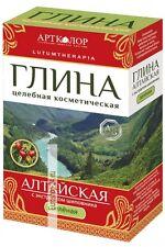 Lutumtherapi, Kosmetische, Grüne, Altai, Tonerde mit Hagebuttenextrakt , 100g46.