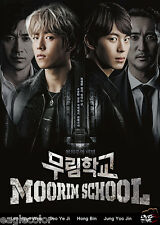 Moorim School Korean Drama (4DVDs) Excellent English & Quality!