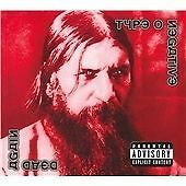 type o negative - dead again - ex