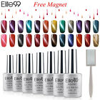 Elite99 3D Magical Cat Eye Gel Polish Soak Off UV LED Nail Art Magnet Gift 12ml