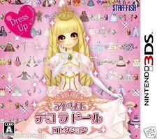 Atelier Deco La Doll Collection 3DS NINTENDO JAPANESE  JAPANZON