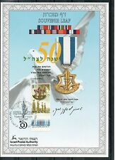 Israel 50 Years for Zahal Souvenir Leaf First Day Cancelled!!