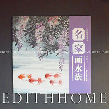 Chinese Painting Book Learn How to Paint Sea Marine Life - Goldfish, Crab 56page