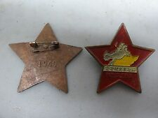 MILITARY MEDAL REPUBLIC OF CHINA FROM THE 50'S RED AND YELLOW STAR SHAPED