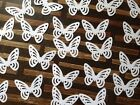 250 x WHITE large Perfect Hand punched Butterfly Punches White Paper 90gsm art