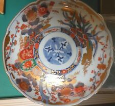 Ryu-ho Mark Hand Painted Japanese Imari Porcelain Low Bowl Early 20 th c.