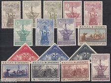 SERIE DESCUBRIMIENTO DE AMERICA * 531/546 - AÑO 1930 COMPLETA CON GOMA ORIGINAL