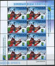 2014 Belarus. RCC Subjects. Winter Sports. Biathlon. Sheet/Pane. MNH