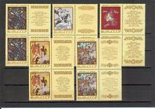 Russia 1989 Sc# 5789-93 set Georgian Latvian Folklore and Legends blocks 4 MNH