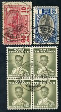THAILAND SIAM RANONG ระนอง POSTMARK BLOCK + STAMPS
