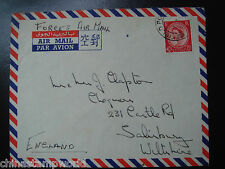 old China  HK Stamp cover fm HK to UK with KGVII stamp Fores mail